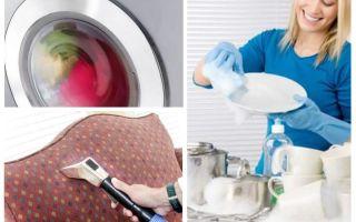 Καθαρισμός μετά την απολύμανση από σφάλματα