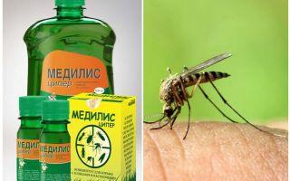 Μέσα του Medilis Tsiper ενάντια στα κουνούπια
