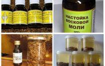 Moth wax mooth αναθεωρήσεις και αντενδείξεις