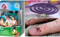 Πώς να απαλλαγείτε από τα κουνούπια στη χώρα