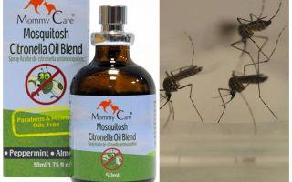 Μάσκα φροντίδα κουνουπιού απωθητικό λάδι