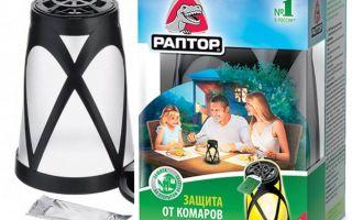 Lantern Raptor για προστασία από τα κουνούπια