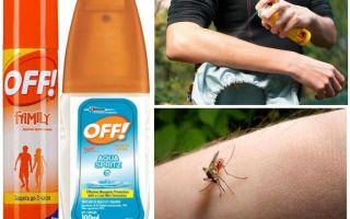 Ψεκάστε το κουνούπι