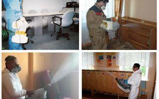 Θερμική επεξεργασία ομίχλης για ξύλινα σπίτια