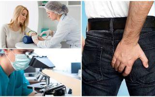 Δοκιμή αίματος για αναρρόφηση, αντισώματα σε ασκάρι