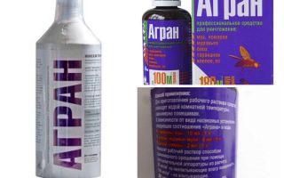 Agran διορθωτικό για bedbugs