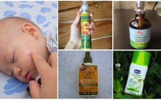 Ταμεία από τα κουνούπια και τα κουνάβια για παιδιά κάτω του 1 έτους