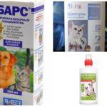 Σαμπουάν ψύλλων για γάτες και σκύλους