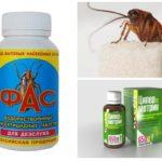Χάπια κατσαρίδων