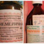 Chemerichnaya νερό-1