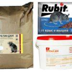 Δηλητηριώδη παρασκευάσματα για ποντίκια